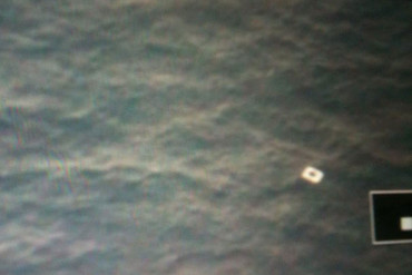 A picture of what is believed to be a piece of debris